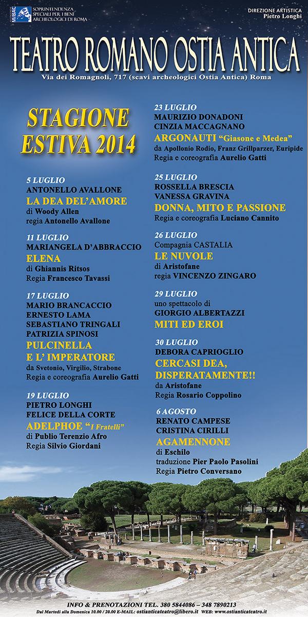 Teatro romano ostia antica gli spettacoli della stagione 2014 for Programma arredamenti ostia