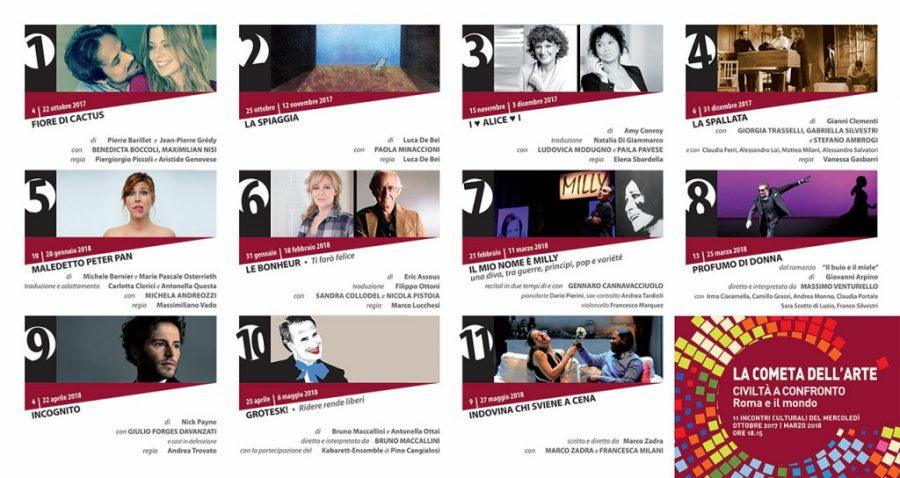 roma-teatro della Cometa 2017-2018